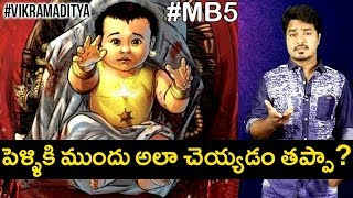 MAHABHARATAM 5 | Unknown Facts About KUNTI in Mahabharatham In Telugu | Vikram Aditya | EP#127