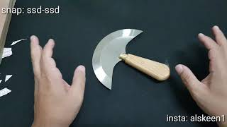 سكين غريبة ulu knife لسكان آلاسكا
