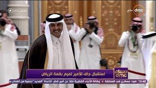 مساء dmc - الأمير تميم يهاجم دول الخليج بتصريحات خطيرة ثم يتراجع بحجة اختراق الوكالة الرسمية