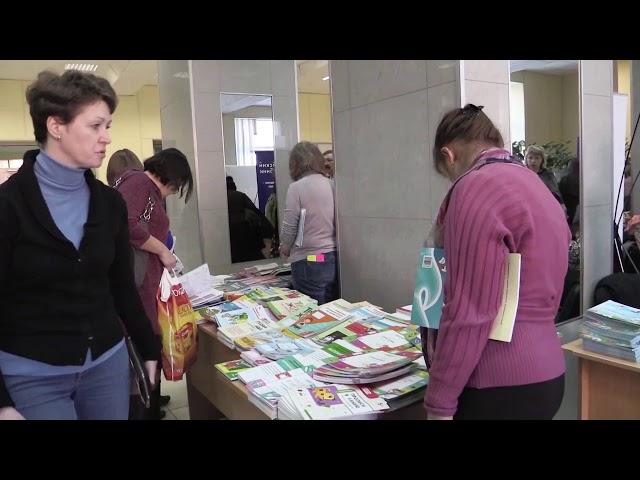 Педагоги России  инновации в образовании