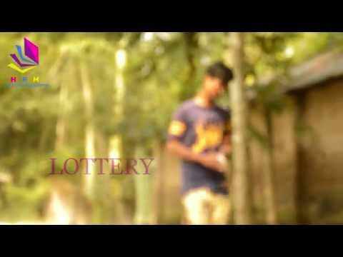 Lottery - Bangla Short Film