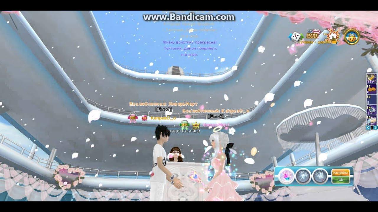 Пара па лайнер свадьба