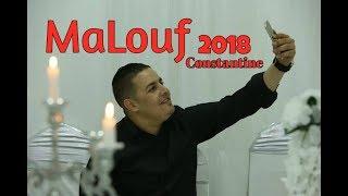 L3rbi Chouchana Malouf Constantinois أجمل أغنية أعراس قسنطينة 2018