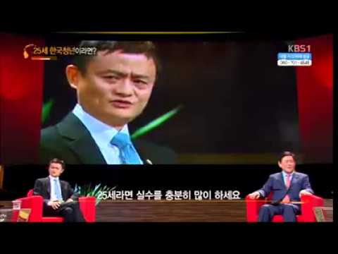 The Richest Man In China..Life Story Of Alibaba Founder Jack Ma