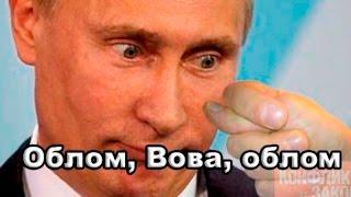 Как Эрдоган на самом деле извинялся.. Извинение, которого не было и нет -- Россию погубит гордыня!