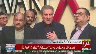 Multan: Foreign Minister Shah Mehmood Qureshi Talks to Media   9 Dec 2018   92NewsHD