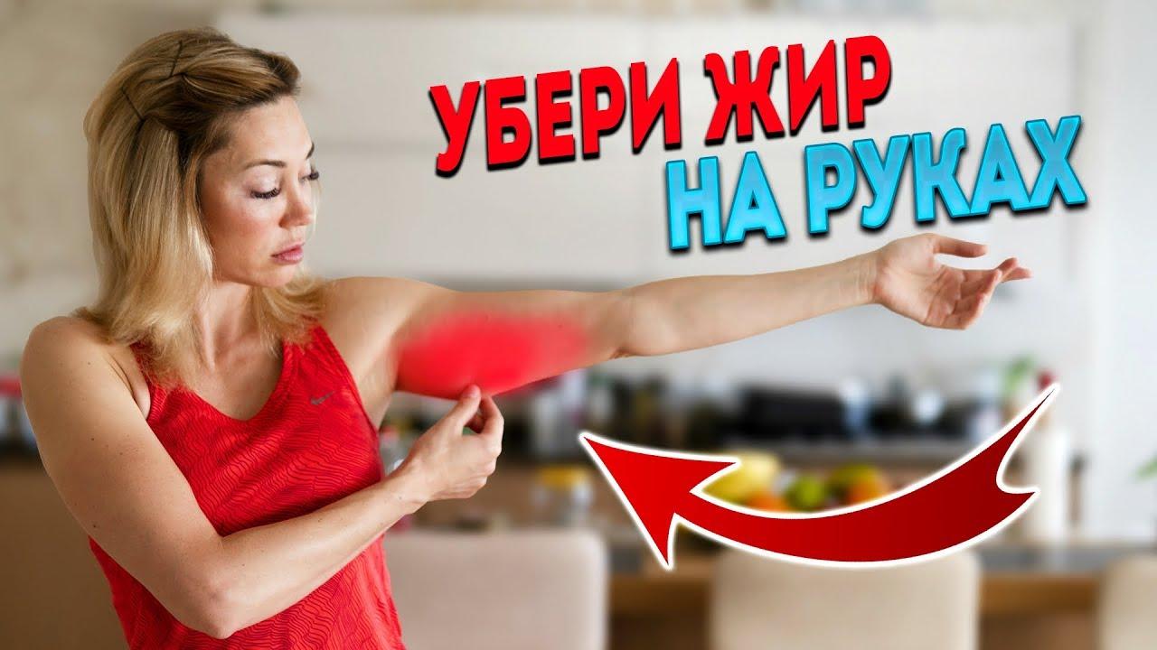 Потеряйте 10 фунтов за 14 дней эффективная диета — lietotnes.