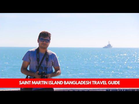 SAINT MARTIN ISLAND BANGLADESH - সেন্ট মার্টিন ভ্রমণ বাংলাদেশ