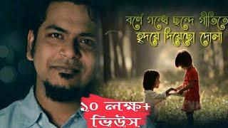 Tumi Sudhu Tumi   Lyrical   Durnibar Saha