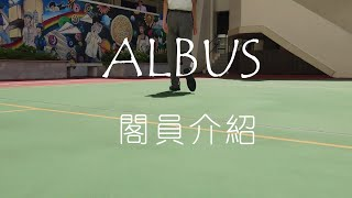 Publication Date: 2019-09-08 | Video Title: 趙聿修紀念中學 2019-2020年度 2號學生會侯選內閣