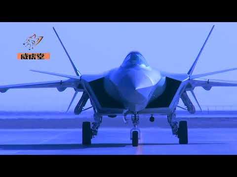 美媒:台湾击落几架歼-20就能让其出场?(图/视频)