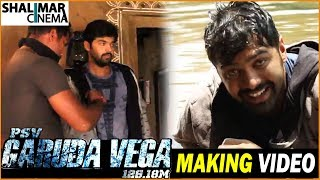 Garuda vega movie making video || adith movie making || rajasekhar, pooja kumar || shalimarcinema