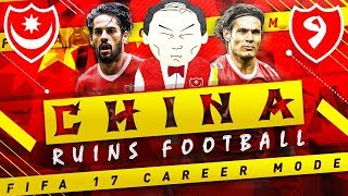 WE SIGN HEUNG MIN SONALDO!!! FIFA 17 CHINA CAREER MODE EP 9