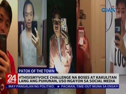#ThisIsMyVoice challenge na boses at kakulitan lang ang puhunan, uso ngayon sa social media