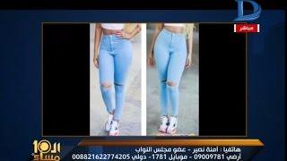جامعة القاهرة: لا نملك منع الفتيات من ارتداء 'البنطلون المقطوع' (فيديو)