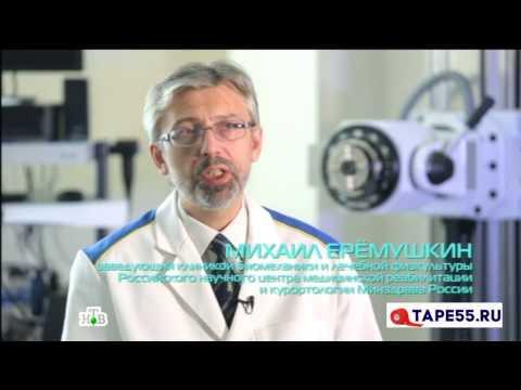 Невероятный эксперимент с кинезио тейпами! Как они работают? Чудо техники на НТВ.