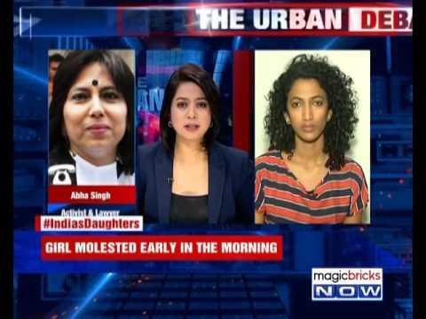 Burkha-clad girl molested in Bengaluru – The Urban Debate