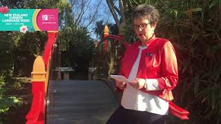 Mayor Marie Black Hurunui District | NZCLW 2021 Videos of Support