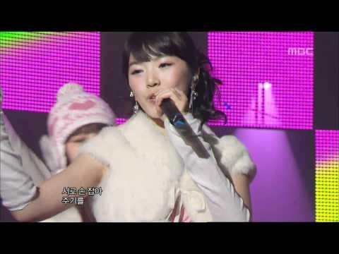 Bae Seul-ki - One By One, 배슬기 - 원 바이 원, Music Core 20070106