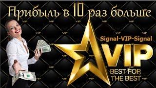 Сигналы для бинарных опционов за 20 мнт 130$!(, 2016-02-07T19:04:34.000Z)
