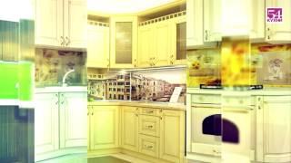 Мебель от компании 54 Кухни