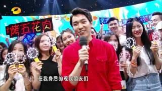 《天天向上》精彩看点: 沙溢胡可吴卓羲杨怡撸串CP来袭Day Day Up Recap【湖南卫视官方版】