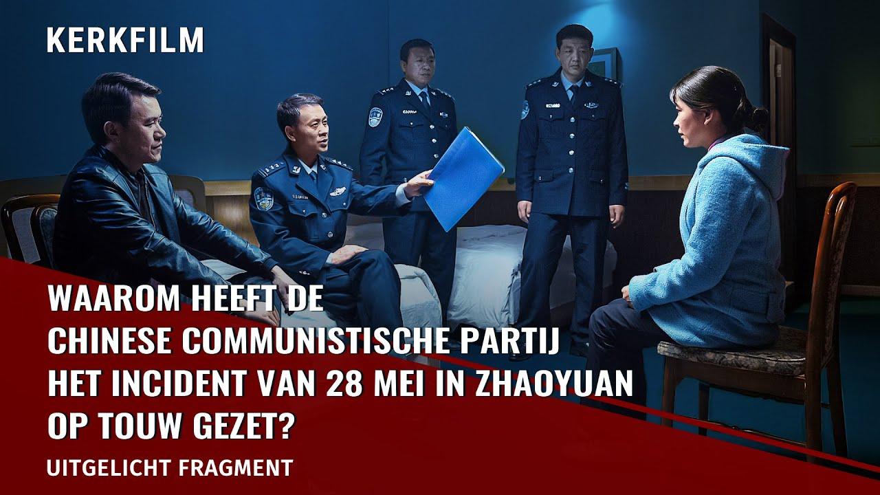Waarom heeft de Chinese Communistische Partij het incident van 28 mei in Zhaoyuan op touw gezet?