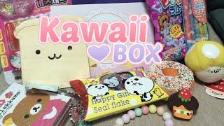 KAWAII BOX ♡ Surprise Japanese/Korean Subscription Box | July 2015 thumbnail
