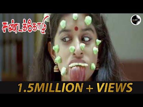 Sandakozhi   Thavani Pootta   Actor Vishal   Meera Jasmin   Yuvan Shankar Raja
