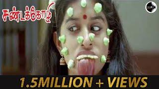 Sandakozhi | Thavani Pootta | Actor Vishal | Meera Jasmin | Yuvan Shankar Raja
