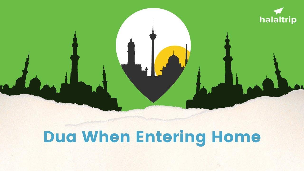 Download DUA When Entering HOME