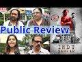 Public Review Of 'Indu Sarkar' Madhur Bhandarkar, Neil Nitin Mukesh