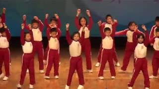 Publication Date: 2017-12-22 | Video Title: 深水埗福榮街官立小學 - 世界一家