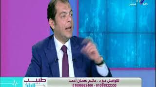 د حاتم نعمان ونصائح هامة لانقاص الوزن وخطورة الزبادي باليمون علي الجسم