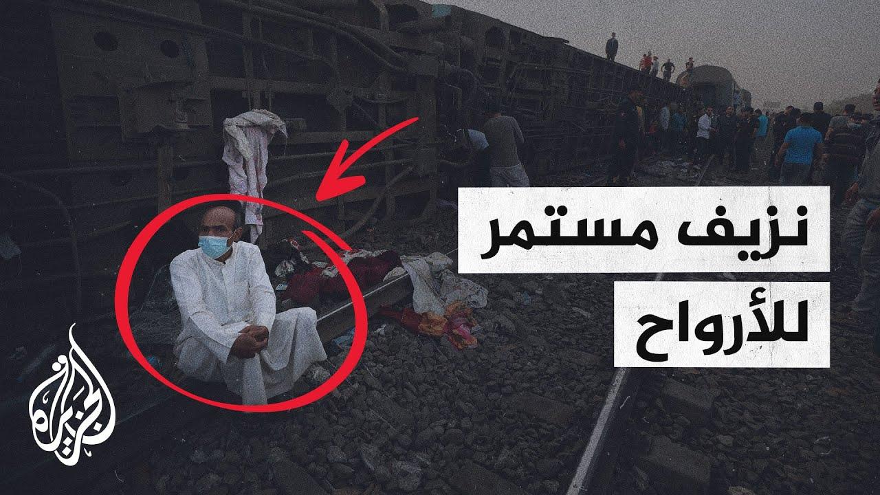 سكك القطار.. جرح مصر الذي لا يندمل  - نشر قبل 13 دقيقة