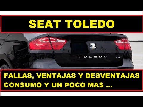 SEAT TOLEDO 2017 ( Skoda Rapid ), FALLAS, CONSUMO, VENTAJAS Y DESVENTAJAS Y UN POCO MAS...