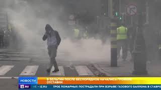 Около 4 тысяч человек вышли на акцию протеста в Черногории