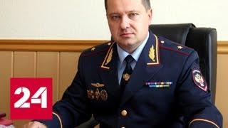 Путин уволил генералов в связи с делом Голунова - Россия 24