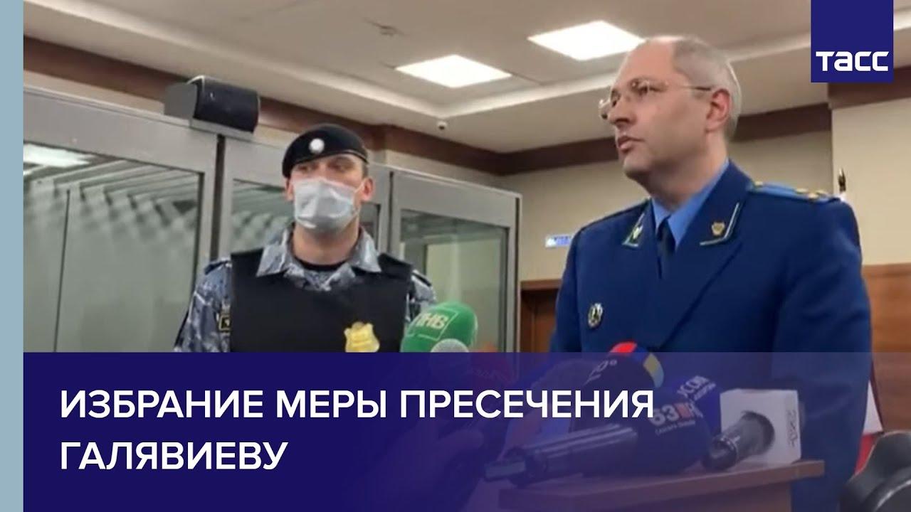Ильназ Галявиев в зале суда