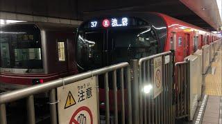 東京メトロ2000系2015編成が発車するシーン
