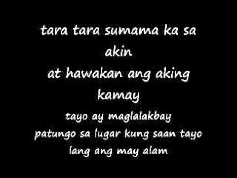 Biglang Liko Lyrics