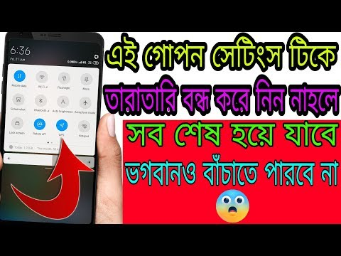 The Most Dangerous Secret Settings That Is Inside All Android Mobile Phones || Bengali Trick 2019