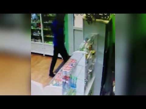 Нападение на аптеку в Зиме
