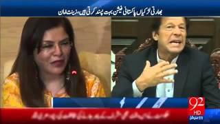 Zeenat Aman Speaks about Imran Khan