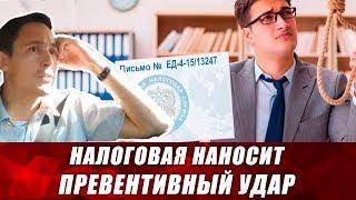видео Письмо Минфина России от 10.07.2018 № 03-04-06/47694