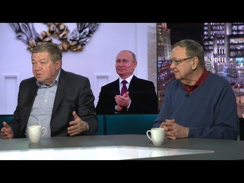 """""""Чёрный лебедь"""" для России?"""