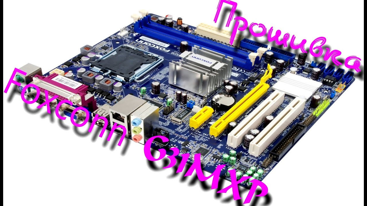 foxconn h61mxe-v bios download