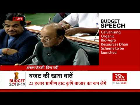 Union Budget 2018-19 | FM on Social Cover for poor