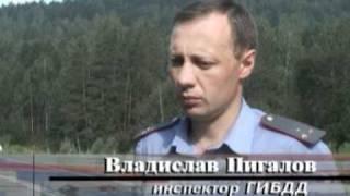 ДТП на дороге Усть-Катав - рд. Минка