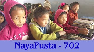 Support to Chepang Children | Prince at 14th position | NayaPusta - 702
